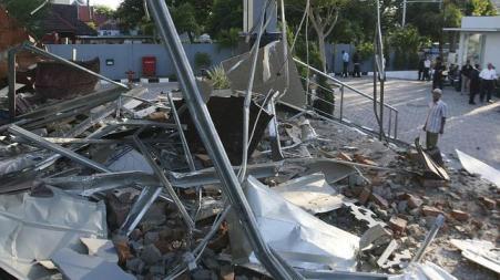 earthquake indonesia disaster